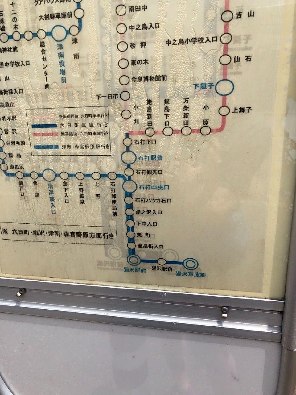 越後湯沢から石打方面の路線図です