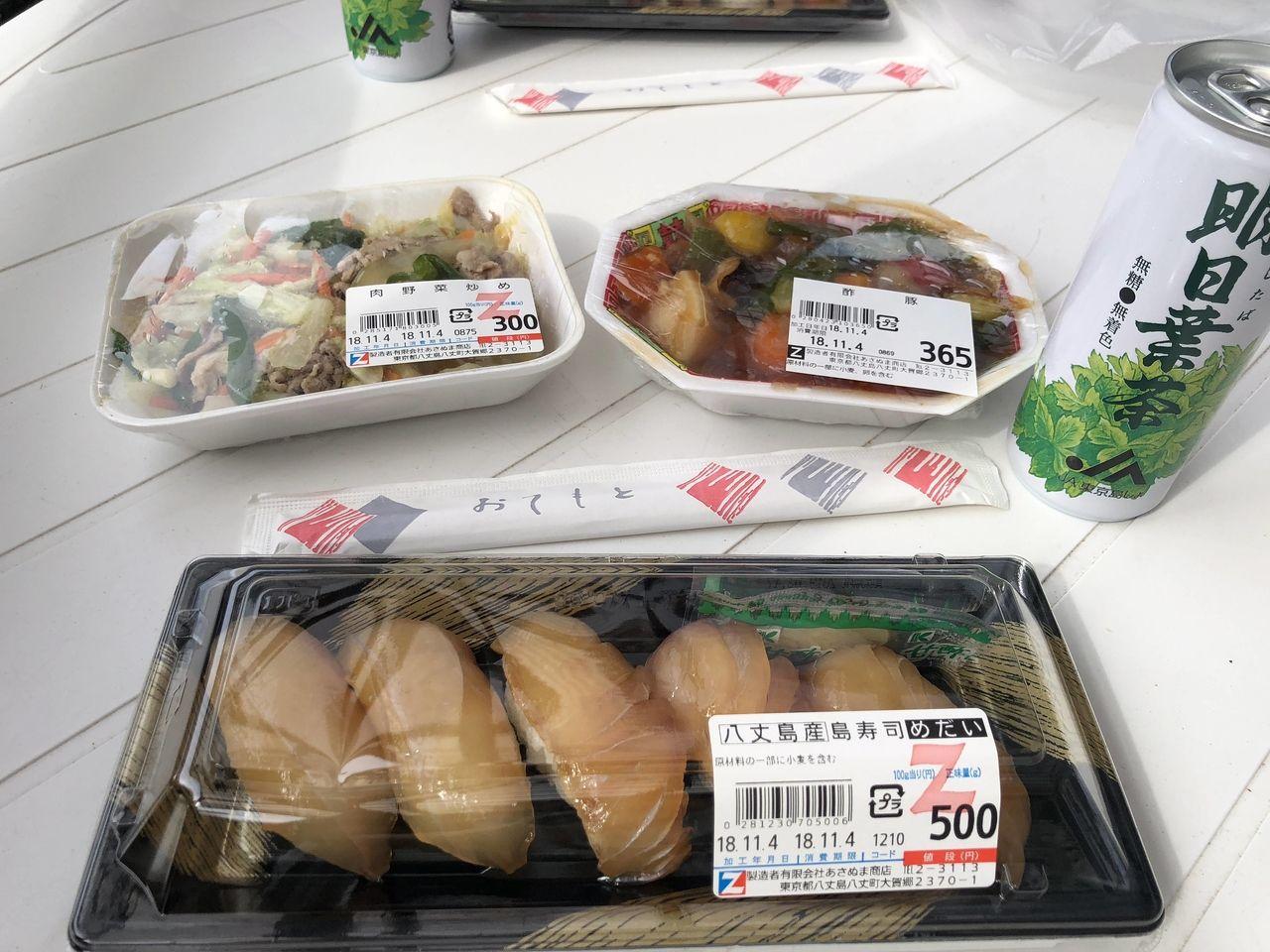 八丈島のスーパーで購入した島寿司