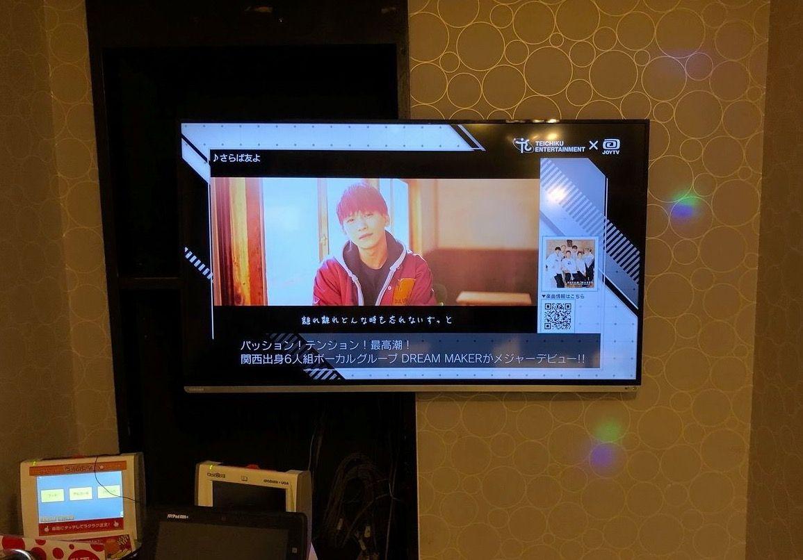 カラオケルームの壁掛けテレビ
