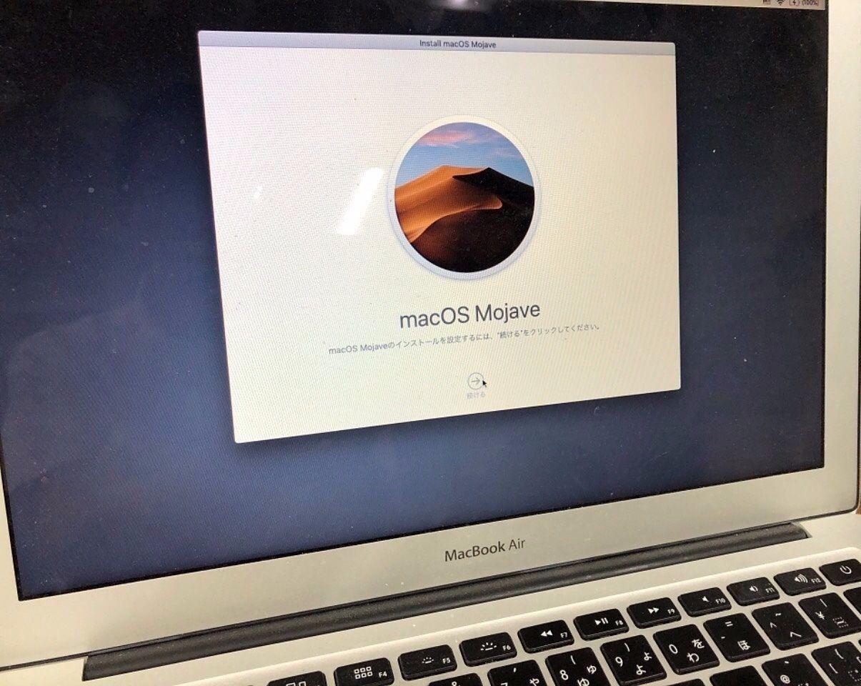 MacBookAir の内蔵SSDを容量の大きいものに交換しました