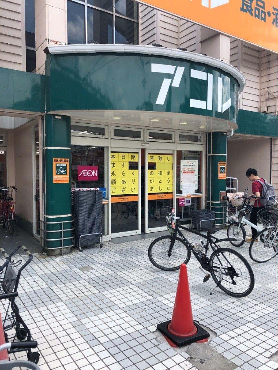 越谷市蒲生駅前のアトレ閉店