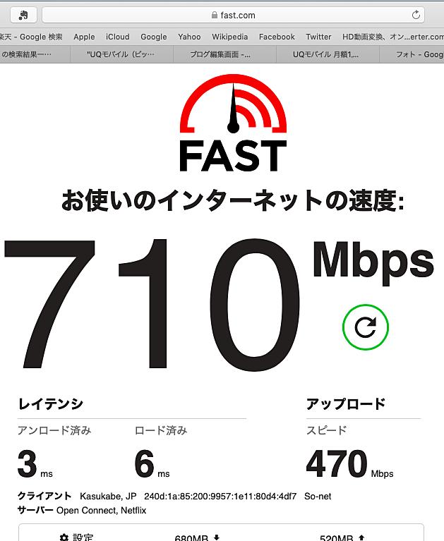 あんしんマンスリーK西町 nuro光導入でネットが高速です!