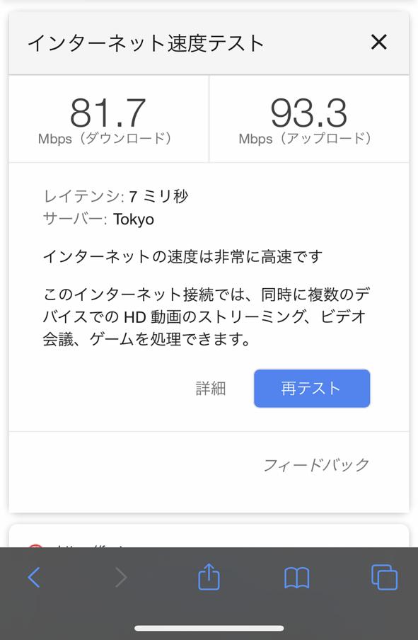 あんしんマンスリーK西町 nuro光が高速でネットが快適です!