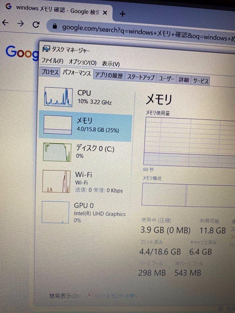dell Inspiron 15 3000のメモリ増設【4GBから16GBへ】しました。