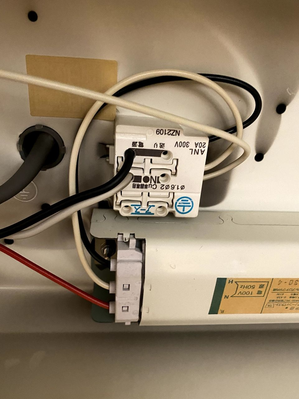 キッチンの埋込型照明(蛍光灯)をLED照明器具に取り替え(2)施工〜完了編。